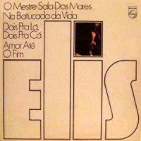 Elis Regina - Compacto Duplo (1974)