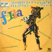 Folia - 22 Sucessos do Carnaval Brasileiro Vol. 4 (1983)